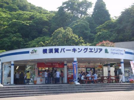 横須賀パーキング