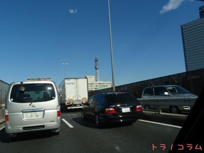 スカイツリーと渋滞
