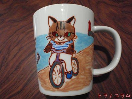 ラムたんが自転車に乗ってるニャ~
