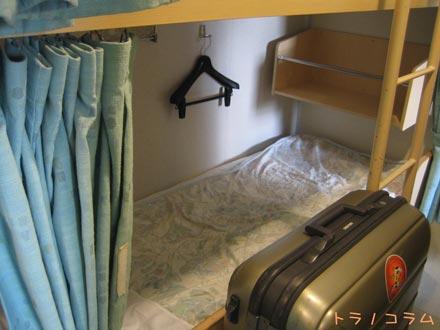 小さめの二段ベッドな感じ