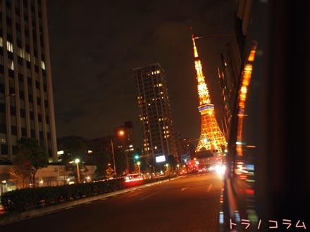 会社から東京タワーが見えるんニャ