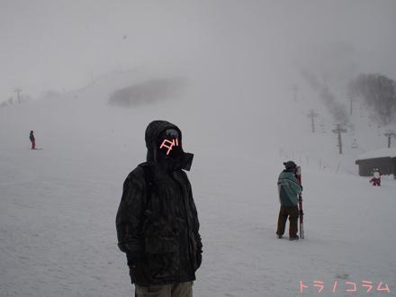 寒い((((;゚Д゚))))
