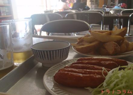 早めの昼飯(ツマミ?)
