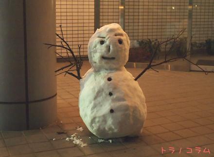 誰かが作った雪だるま