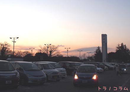 上里PA&夕日