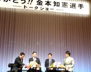 絵日記1・21兄貴トークショー1