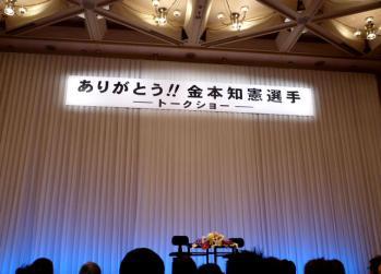 絵日記1・22兄貴トークショー1