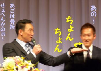 絵日記1・23兄貴トークショー10
