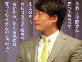 絵日記1・23兄貴トークショー11