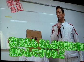 絵日記1・27兄貴トークショー4