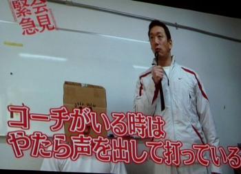 絵日記1・27兄貴トークショー5