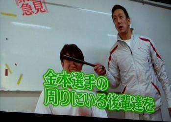 絵日記1・27兄貴トークショー10