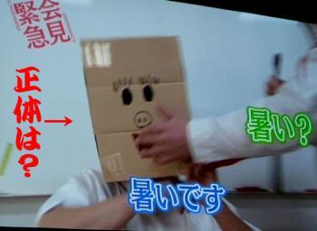 絵日記1・27兄貴トークショー8