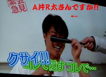 絵日記1・27兄貴トークショー9