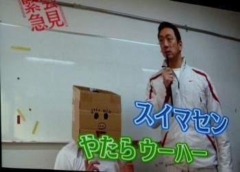 絵日記1・27兄貴トークショー7