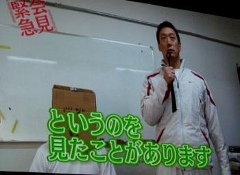 絵日記1・27兄貴トークショー6
