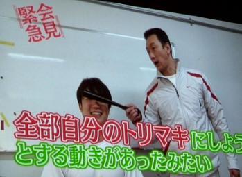 絵日記1・27兄貴トークショー11
