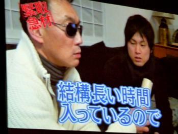 絵日記1・28兄貴トークショー4