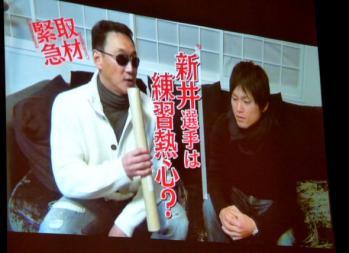 絵日記1・28兄貴トークショー1