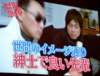 絵日記1・28兄貴トークショー8