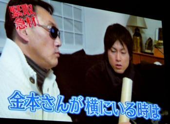 絵日記1・28兄貴トークショー7