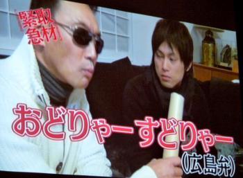 絵日記1・28兄貴トークショー9