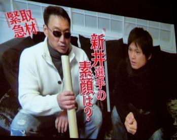 絵日記1・28兄貴トークショー6