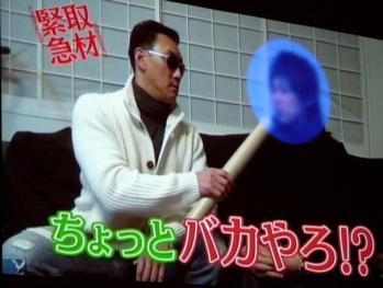 絵日記1・28兄貴トークショー15