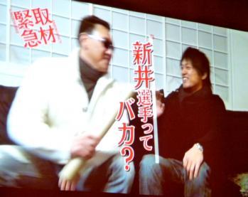 絵日記1・28兄貴トークショー13