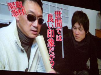 絵日記1・28兄貴トークショー11