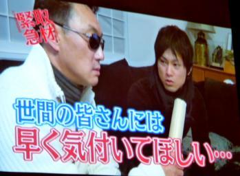 絵日記1・28兄貴トークショー12