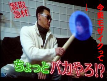 絵日記1・28兄貴トークショー16