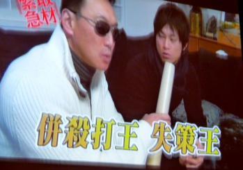 絵日記1・28兄貴トークショー21