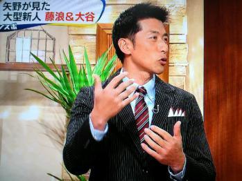 絵日記2・11ヤノスポ矢野