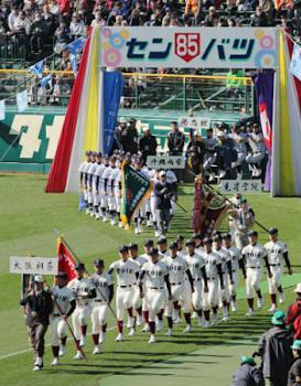 絵日記3・22選抜初日1
