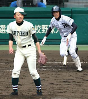 絵日記3・27選抜6日2