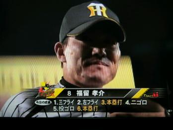 絵日記4・19ヤクルト福留2