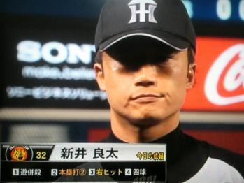 絵日記4・26横浜良太1