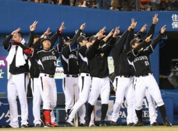 絵日記4・29横浜勝利