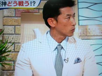 絵日記5・13ヤノスポ1