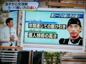絵日記5・13ヤノスポ4