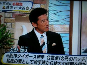 絵日記5・27ヤノスポ1