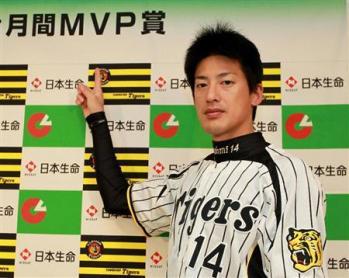 絵日記6・5能見MVP