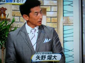 絵日記6・10ヤノスポ2