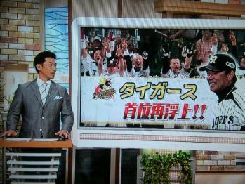 絵日記6・10ヤノスポ1