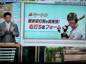 絵日記6・10ヤノスポ4