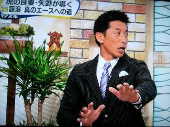 絵日記6・18ヤノスポ4