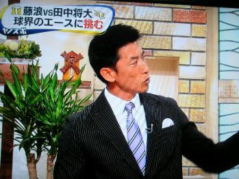 絵日記6・18ヤノスポ3