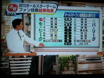 絵日記6・24ヤノスポ3