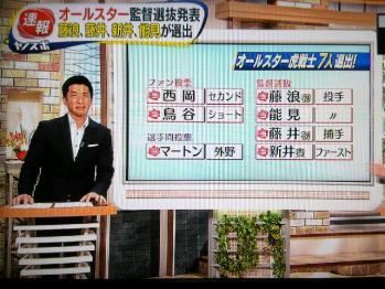 絵日記7・1ヤノスポ3